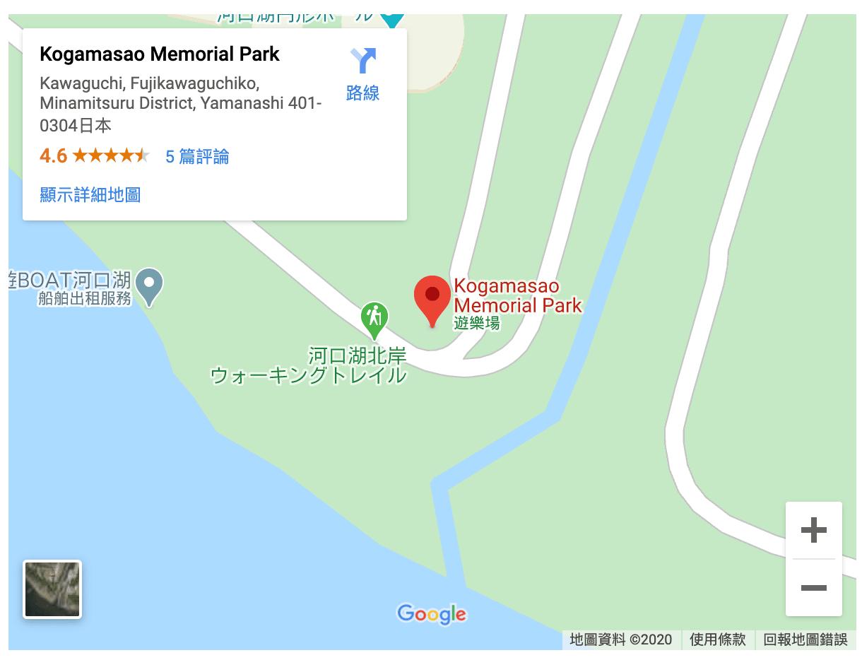 一生必定來訪一次 – 河口湖逆富士