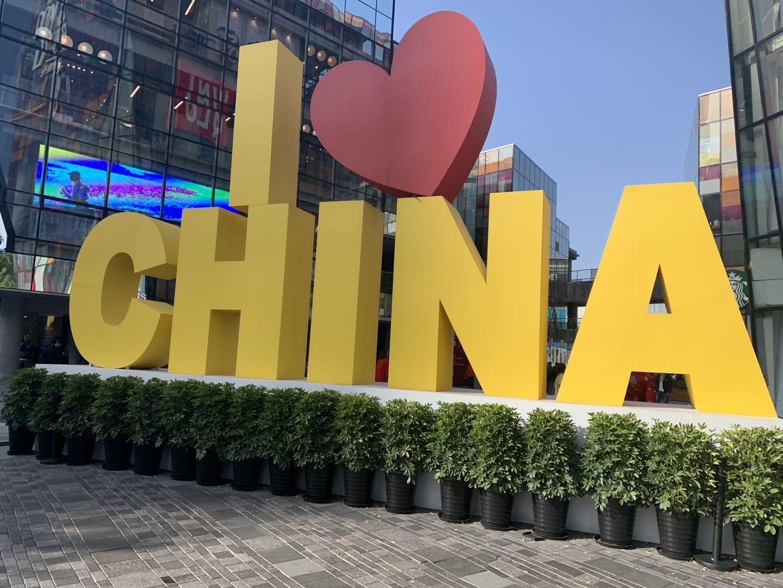 China Tales