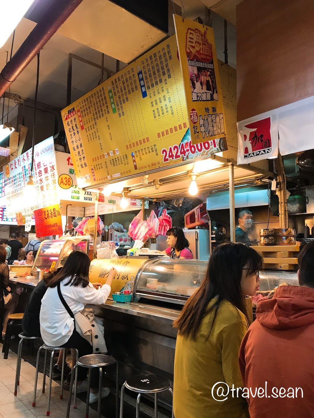 Taipei – A beautiful city you must visit in Taiwan
