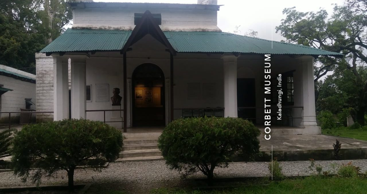 Trip to ramnagar, visit to corbett museum