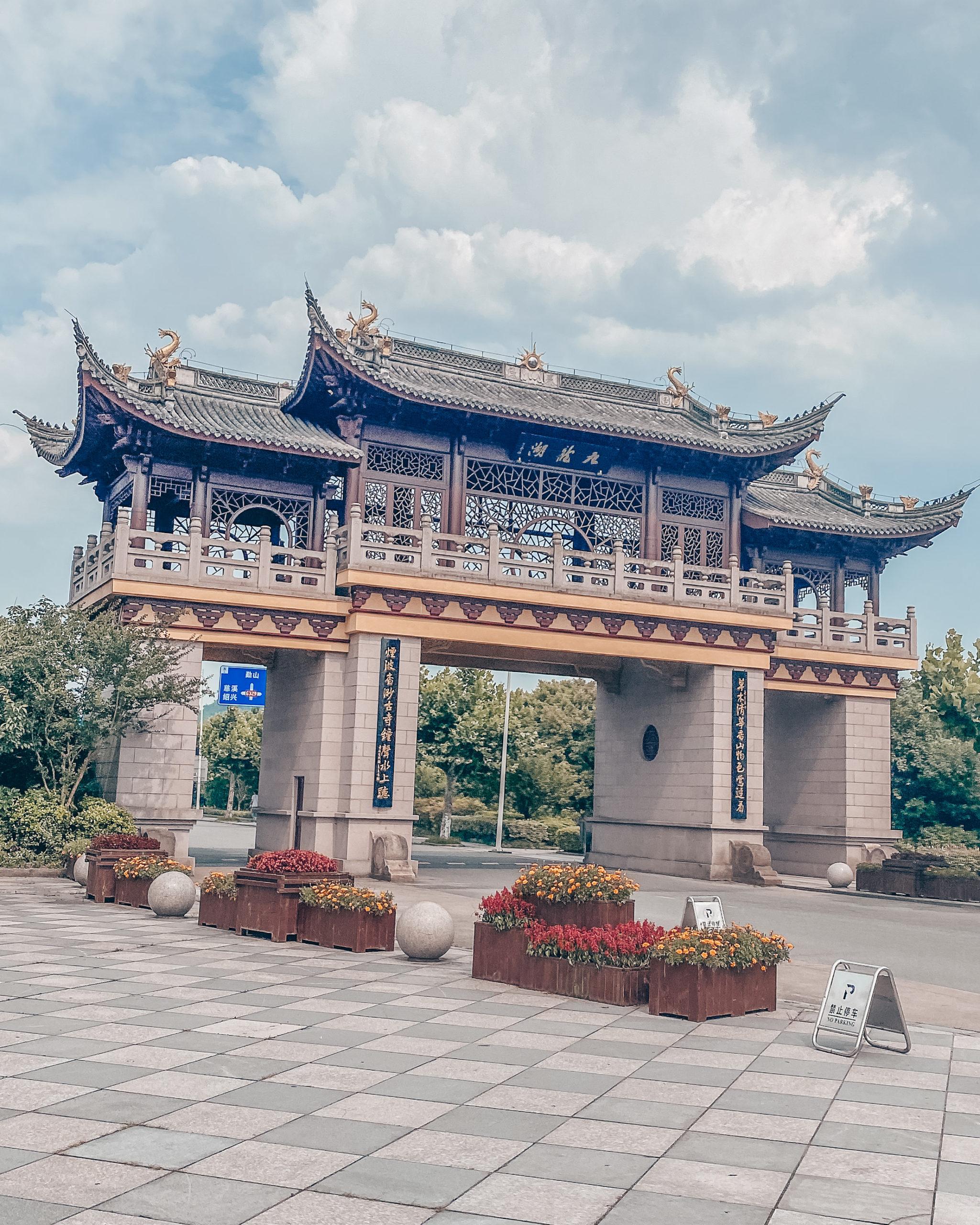 Ningbo Staycation – Jiulonghu