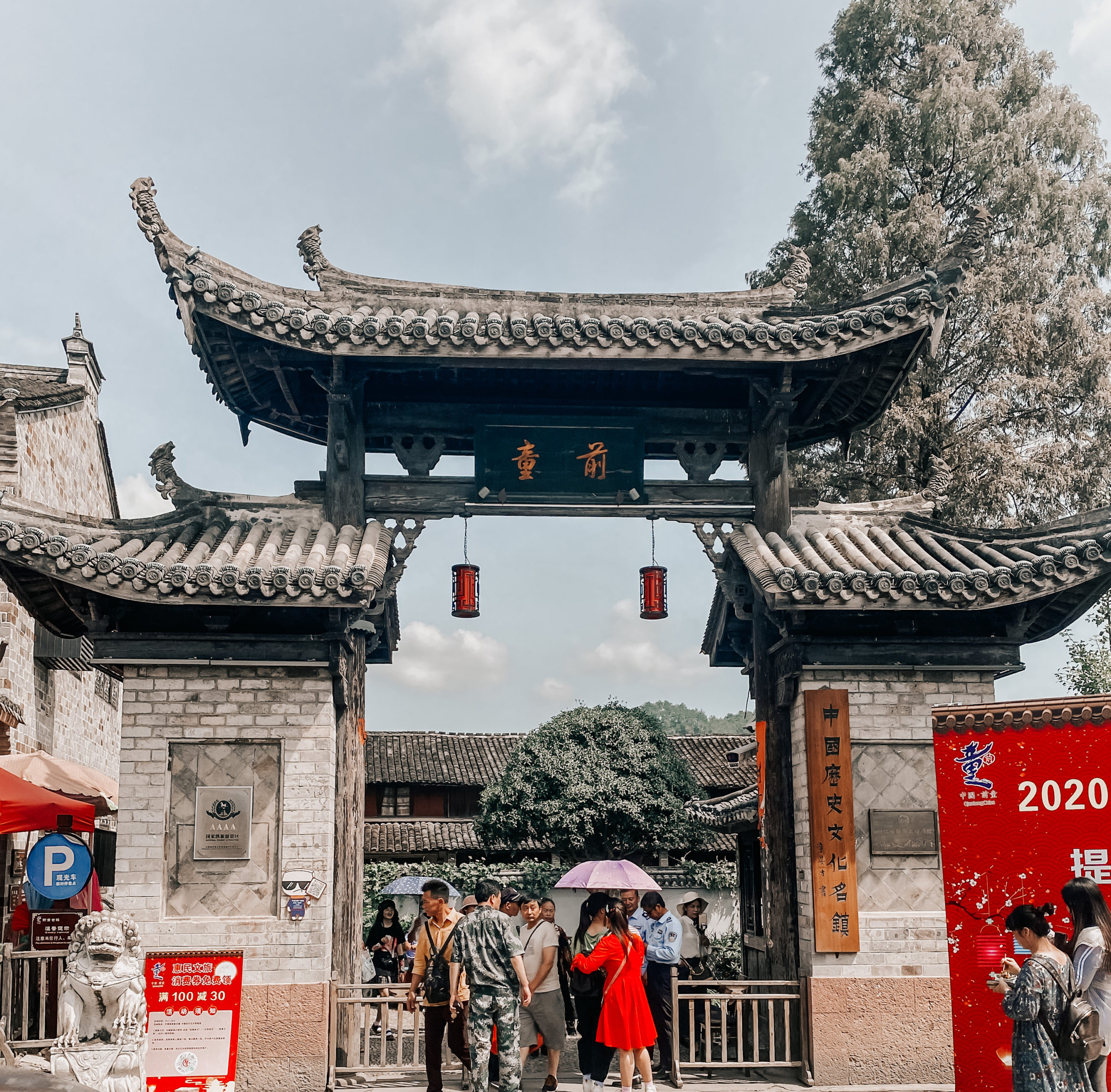Qiantong Ancient Town – Ningbo's Hidden Village
